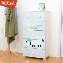 儿童收纳柜五斗柜 式 衣柜塑料抽屉式 禧天龙卡通大容量储物柜组装