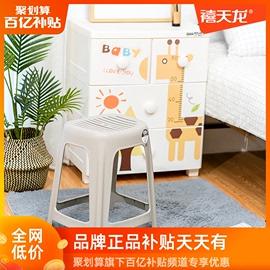 禧天龙塑料凳子家用加厚时尚收纳浴室防滑凳成人换鞋凳餐厅儿童凳