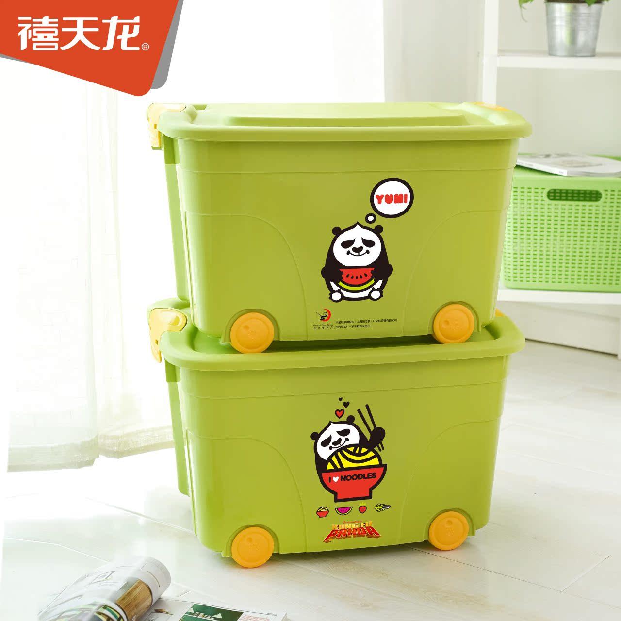 禧天龍收納箱塑料卡通功夫熊貓 寶寶玩具箱衣服整理箱大號