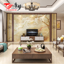 Tang Meng tile background wall Chinese living room TV wall decoration solid wood shape border line flower grid film and television wall