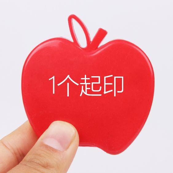 中國代購 中國批發-ibuy99 ��������������� 创意定制百货公司开业小礼促销 广告宣传可印LOGO活动实用品