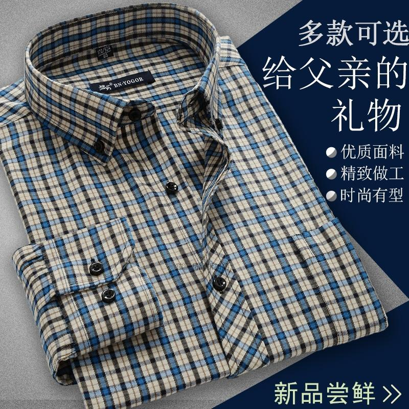 Spring and autumn fathers personal clothes middle aged mens long sleeve non iron shirt middle aged and old peoples Plaid large size casual pure cotton shirt for men