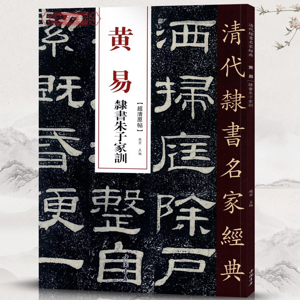 Китайская каллиграфия Артикул 616644862479