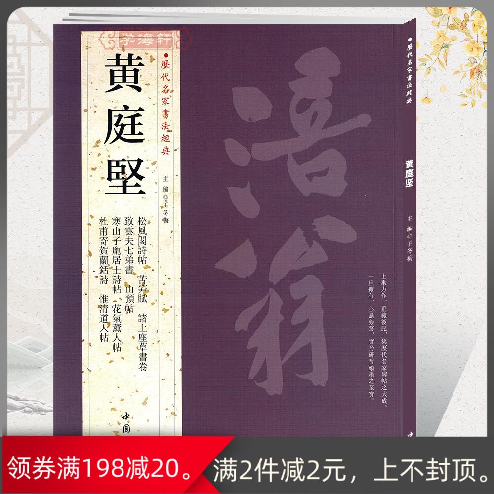 Китайская каллиграфия Артикул 37782229225