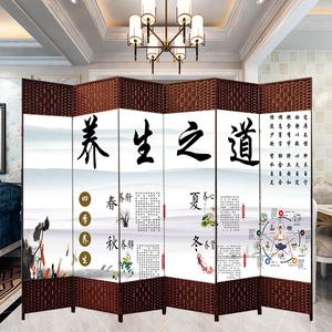 中式屏风隔断墙中医养生馆屏风帘美容院简易折叠客厅折屏可移动