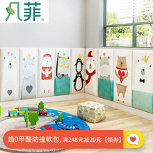 Children's room decoration self-adhesive wall enclosure bedside soft bag tatami anti-collision 3D three-dimensional wall attached to bedroom warm background wall