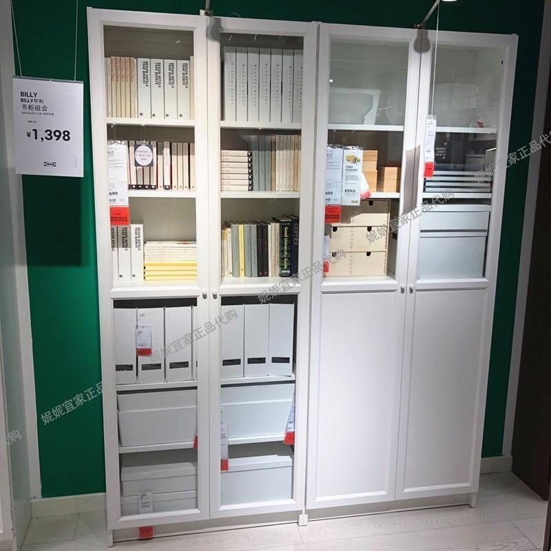 毕利奥克伯玻璃门书架玻璃门书柜子国内代购正品妮妮宜家家具