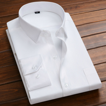 男士春季长袖白衬衫纯色商务休闲职业正装韩版衬衣黑色工装短袖寸