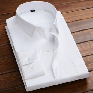 男士长袖白衬衫宽松商务职业正装韩版潮流打底衬衣黑色工装短袖寸品牌