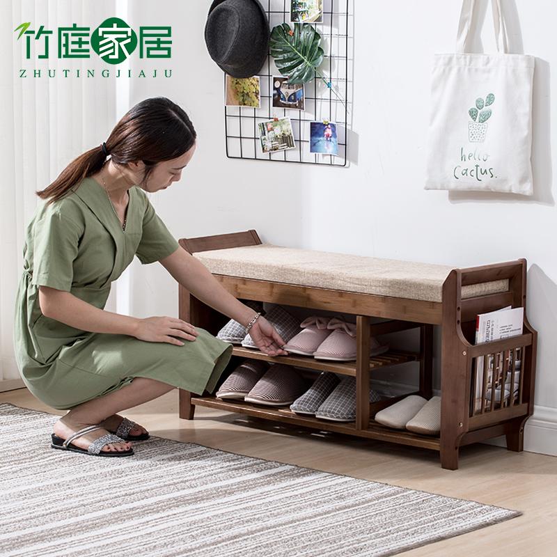 竹庭实木换鞋凳家用鞋柜穿鞋凳子长条凳进门换鞋凳柜鞋架门口可坐