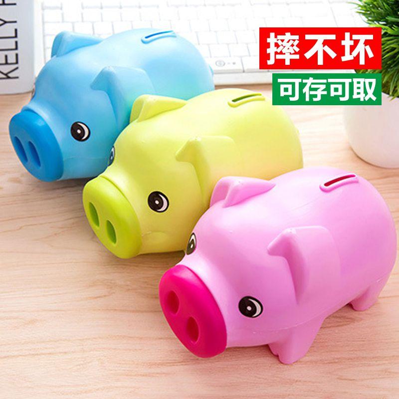 生日塑胶普通复古风存钱罐不可取出抖音创意粉色生肖大容量迷你假一赔十