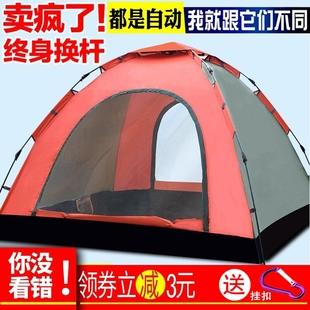 帐篷户外3-4人全自动速开液压2双人野营加厚防雨野外露营沙滩旅游