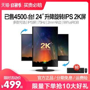 【当天发货/抢10大好礼】PANDA熊猫27英寸新1500R曲面显示器75Hz电竞游戏HDMI高清便携PS4液晶电脑显示屏幕24