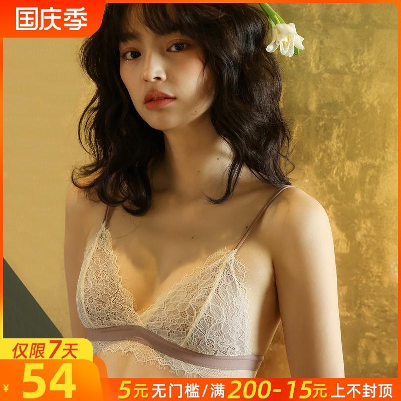 超薄法式内衣三角杯蕾丝少女夏薄款无钢圈性感小胸文胸女bra胸罩