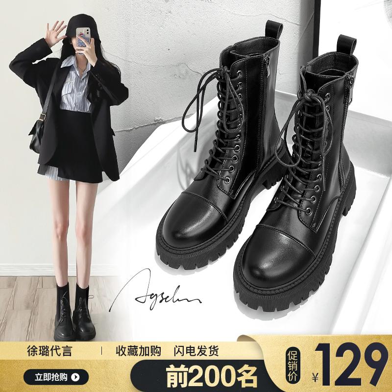 马丁靴女春秋单靴2021年新款冬季加绒潮ins酷厚底中筒短靴英伦风