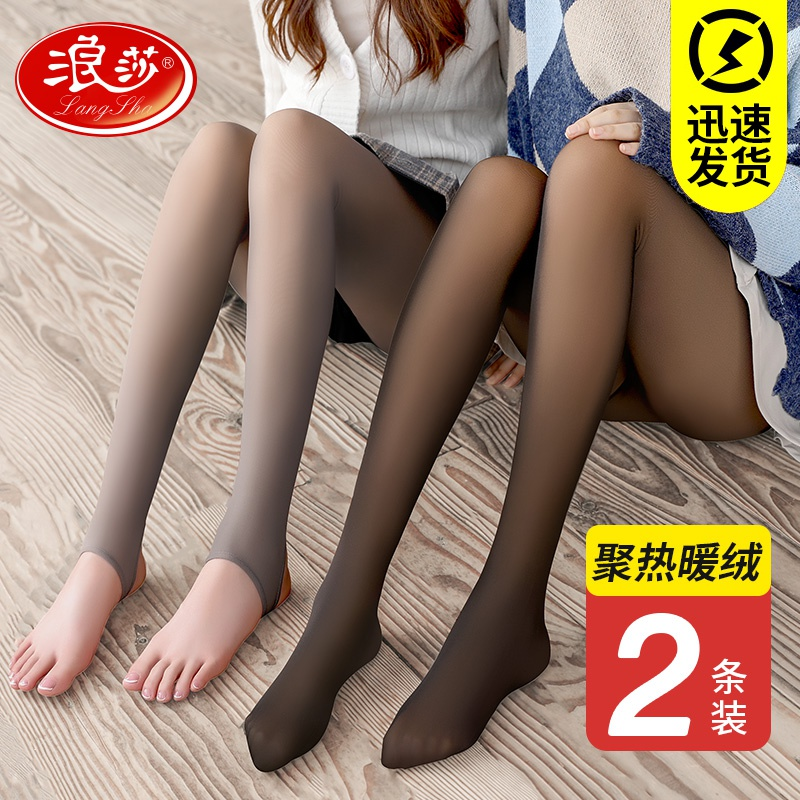 Longsha skin penetrating fake flesh penetrating Leggings women's spring and autumn Plush autumn and winter seamless stewardess grey Stockings Pantyhose
