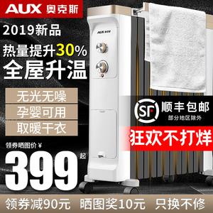 奥克斯油汀家用节能省电热电暖气片