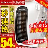 奥克斯取暖器电暖风机家用电暖气小太阳热风机办公室节能省电小型