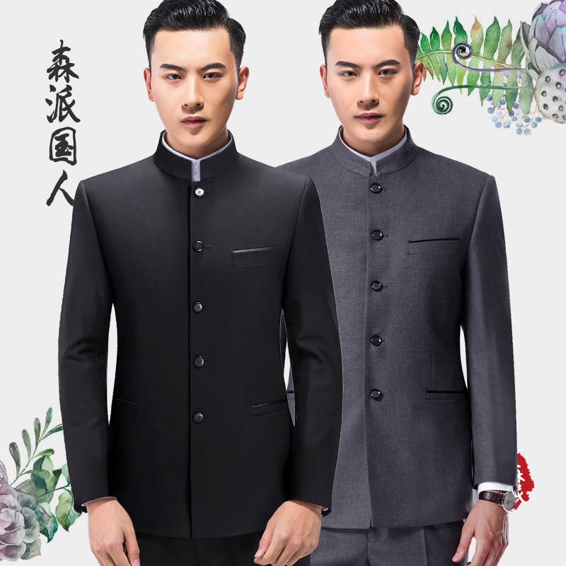 Zhongshan suit mens stand collar suit mens Chinese stand collar Chinese style suit national costume slim Chinese style leadership suit
