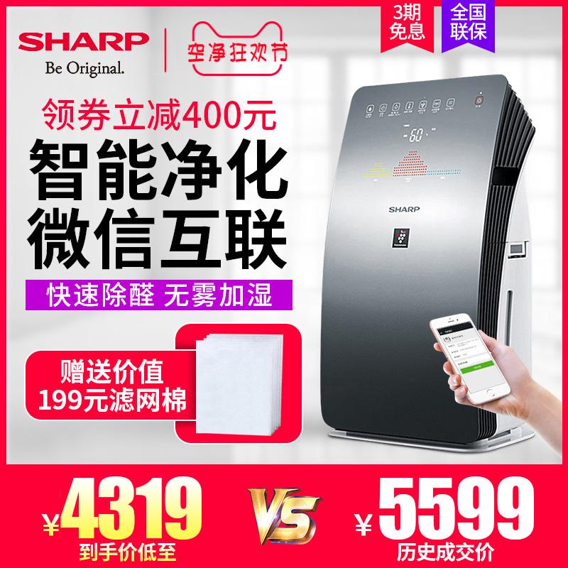 [夏普荣拓专卖店空气净化,氧吧]夏普空气净化器KC-CG60-M/6月销量1件仅售4319元