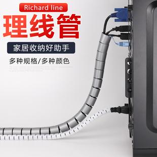 电线包线管保护套护线绕线管网线收纳管束线器束线管理线器管固定
