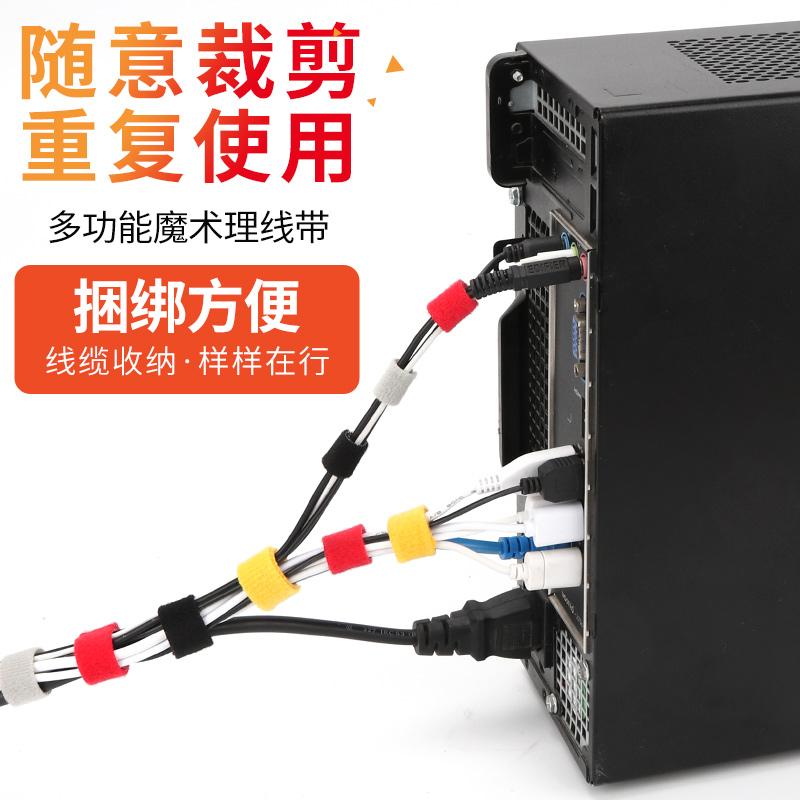 Аксессуары для проводов / Коробки для проводов Артикул 595395994306