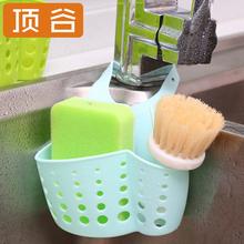 2个厨房水槽挂蓝悬挂水龙头沥水篮子放洗碗布海绵钢丝球抹布收纳