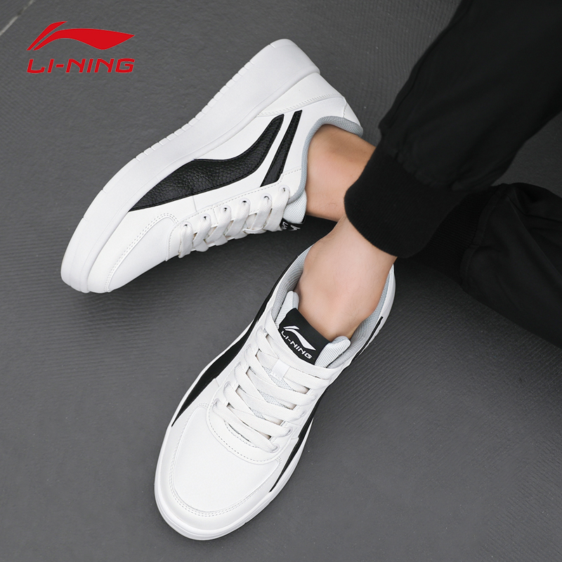 Li Ning men's shoes, board shoes, 2020 summer new fashion shoes, Korean small white shoes, casual shoes, spring Forrest Gump sports shoes