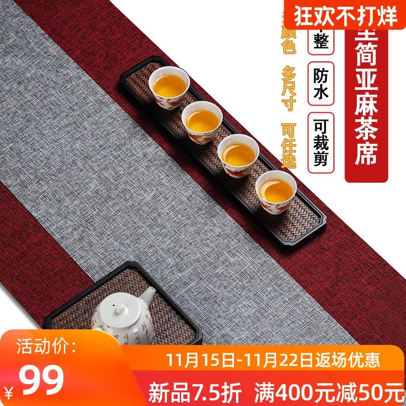 哲明亚麻茶席套装茶布禅意茶桌布防水茶具垫干泡棉麻布艺日式桌旗