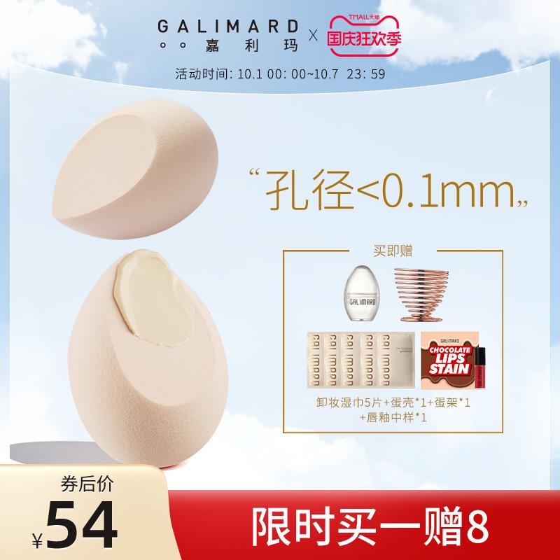 嘉利玛美妆海绵葫芦不吃粉球蛋粉扑