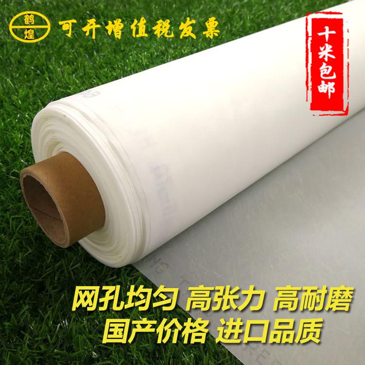 Вытягивайте шею яркая система печатание silk-screen ввоза версия белый Плетения парика актера Индий волокна полиэфира silk 80 100 120 деталей 10 метров бесплатная доставка по китаю