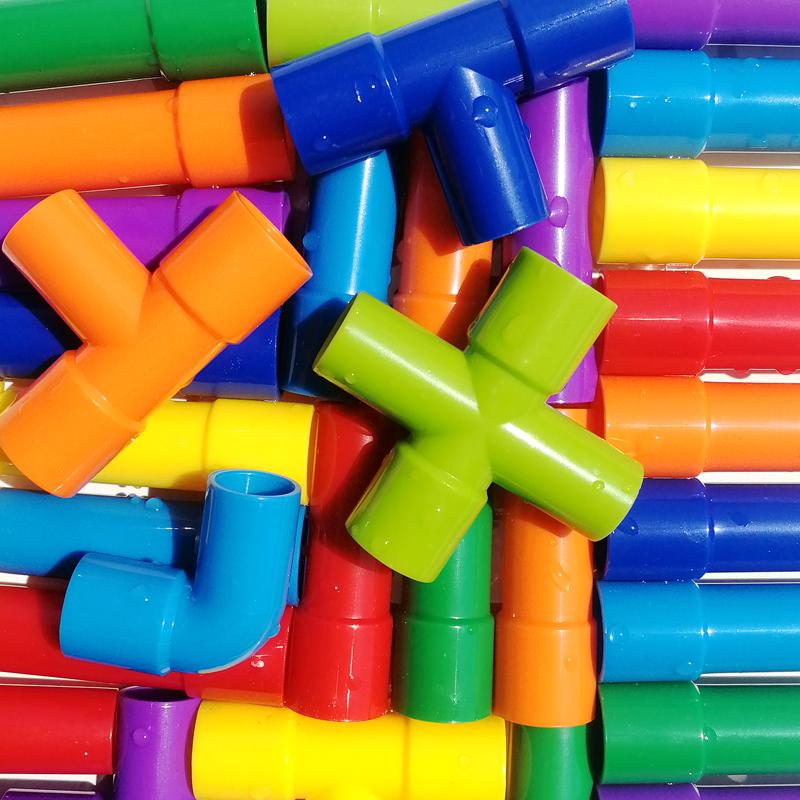 儿童水管道积木塑料玩具3-6周岁益智男孩1-2岁女孩7宝宝9拼装拼插