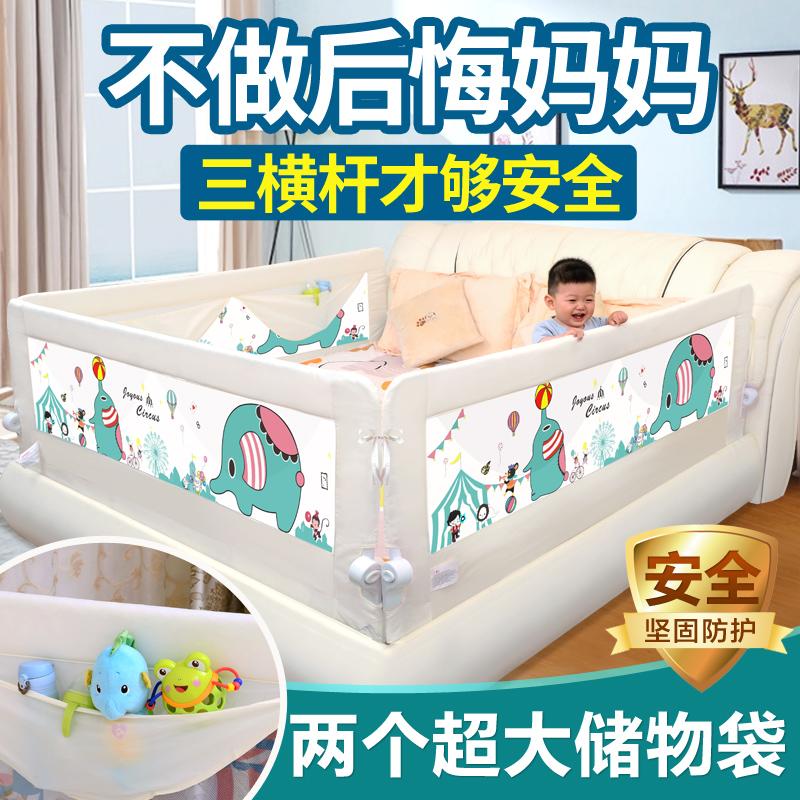 知本色婴儿童床护栏宝宝床边围栏安全防摔2米1.8大床栏杆挡板通用