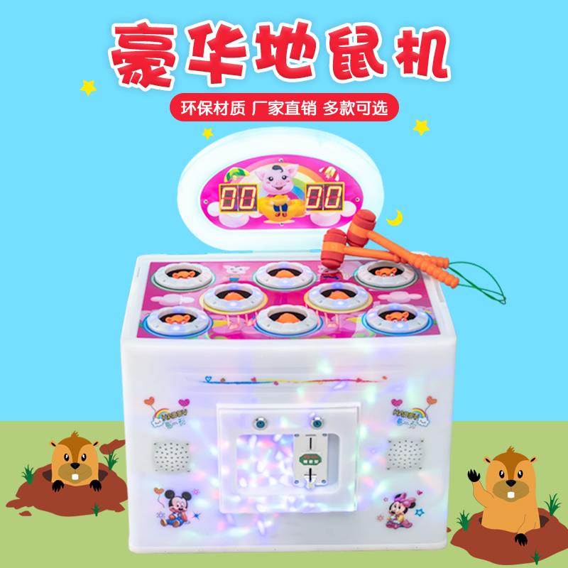 新款投币打地鼠儿童超市包邮游戏机