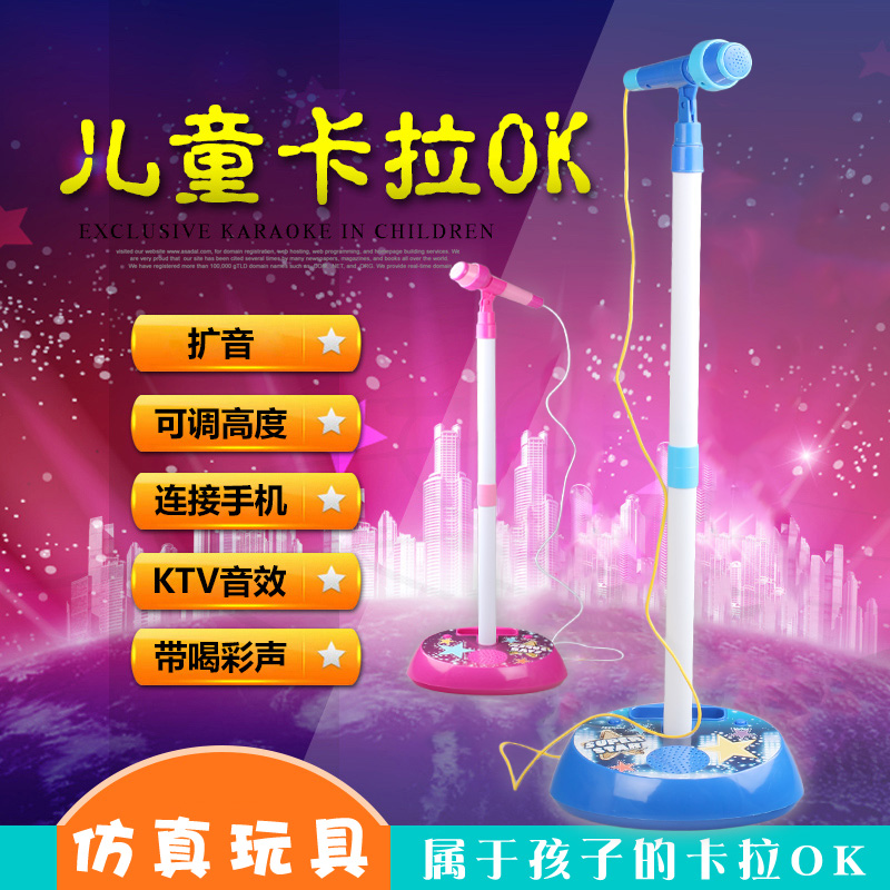 Детские микрофоны Артикул 43073808441