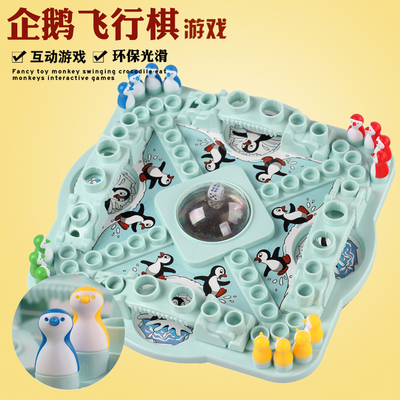 Early Education Party Penguin Flying Chess Children's Toys Checkers Pro-Interactive Puzzle Brain Toys Board Game