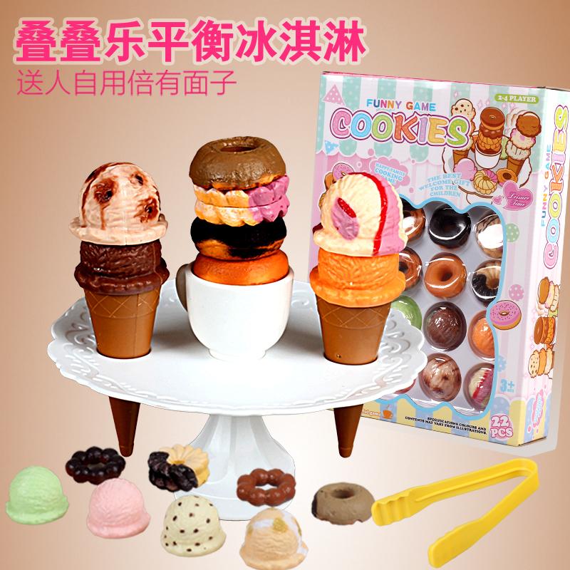 甜甜圈叠叠高层层叠儿童手眼协调训 亲子叠叠乐过家家益智玩具