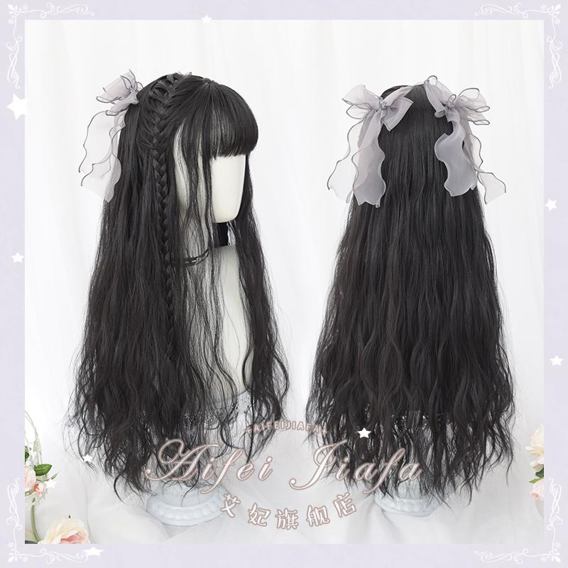 Lolitas wig Lolitas fake hairy womans daily wavy Hanfu