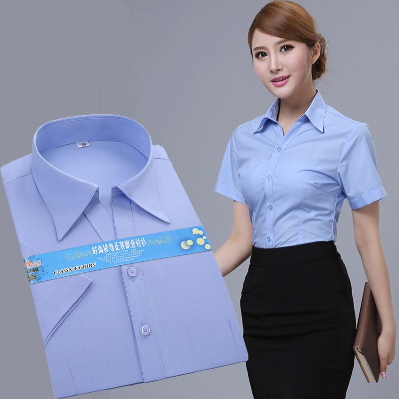 Blue Short Sleeve Shirt womens summer slim and slim V-neck professional large formal work clothes inch can be customized logo
