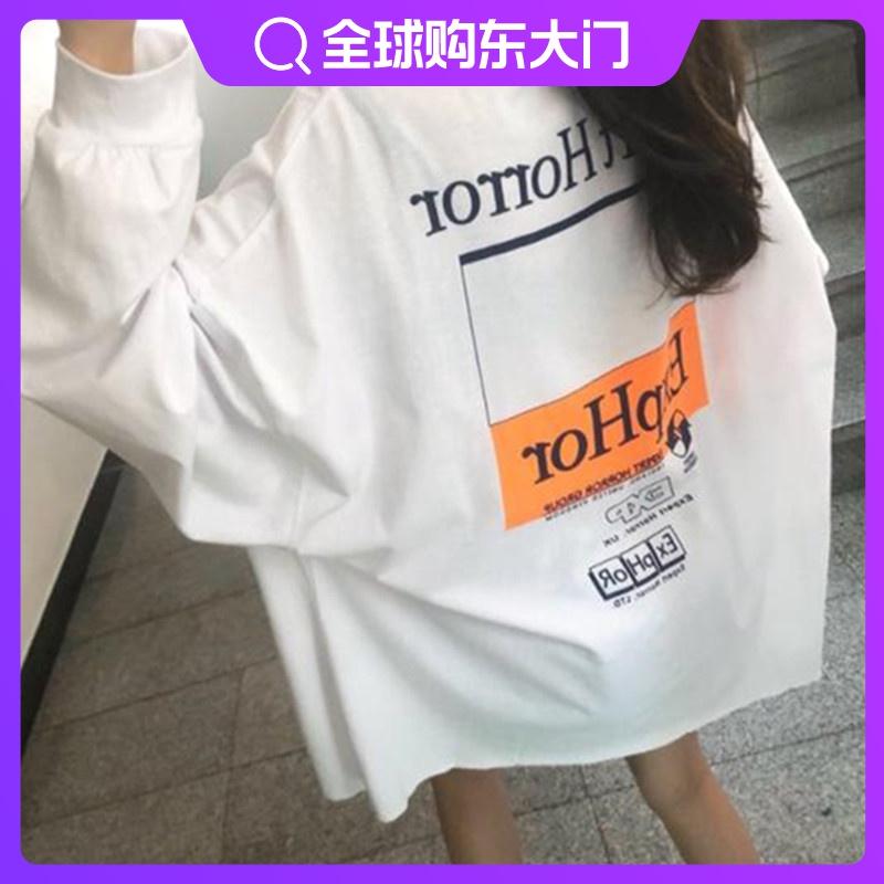 熊熊家韩国东大门2020秋新款宽松字母印花薄中长款蝙蝠长袖T恤女