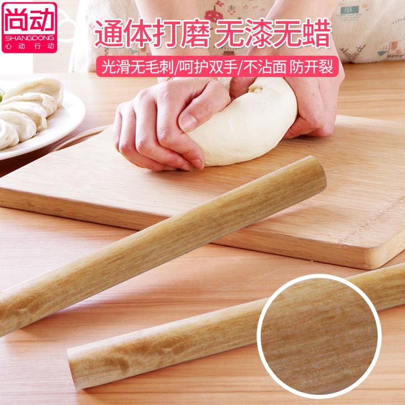 尚动擀面杖实木大号小号压面棍家用饺子皮杆面棍面条包邮烘焙工具
