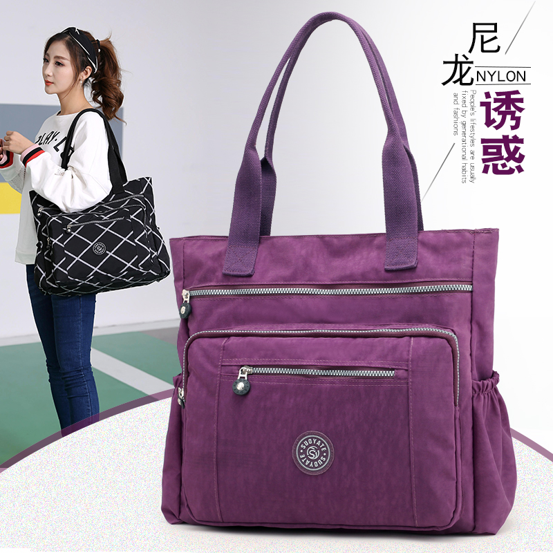 New waterproof nylon shoulder bag for women in autumn and winter