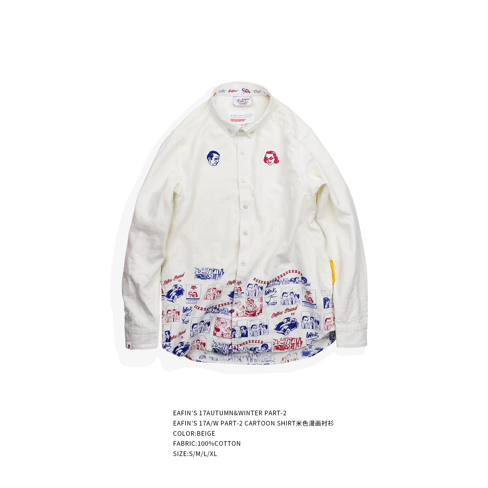EAFIN′S 17A/W PART-2 CARTOON SHIRT米色漫画衬衫 长袖涂鸦衬衣