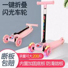 滑板车儿童三轮单脚踏板男女宝宝溜溜平衡滑滑车折叠3-6-12岁萌鹿