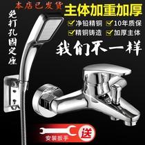 杰蕊欧式黑色全铜淋浴器恒温龙头花洒套装卫生间美式增压简易家用