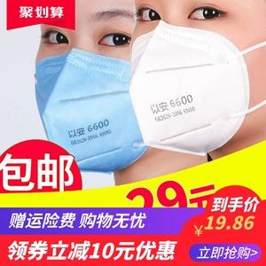 防毒口罩打农药专用化学实验室防护口罩 防毒打药口罩 透气化工