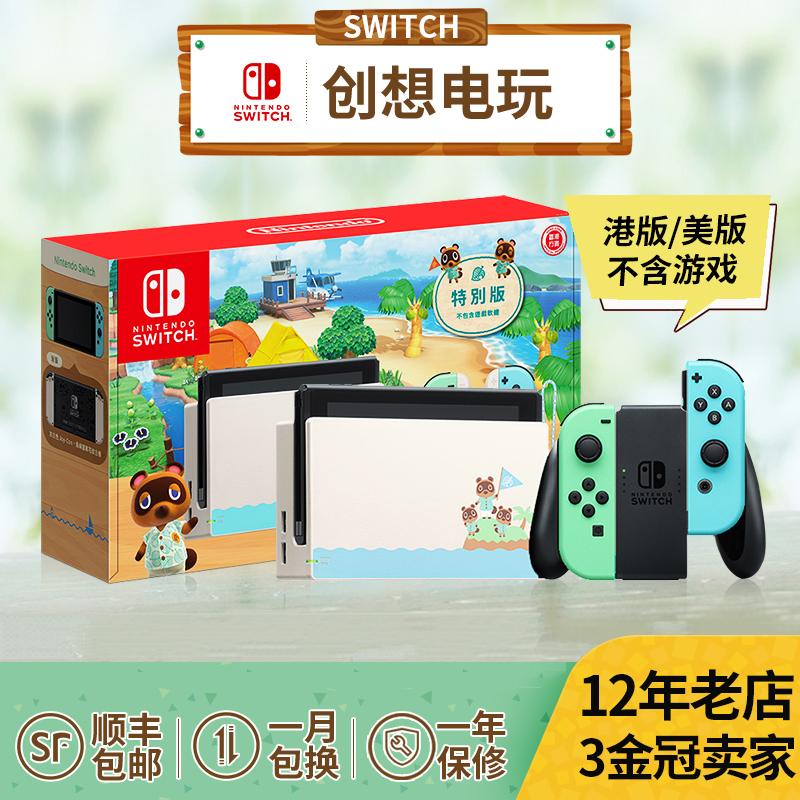 任天堂Switch NS主机 家用游戏机日版动物之森动森续航限定版图片