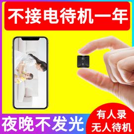 微行摄像头无线高清小型摄像机头家用迷你监控器录像机摄影微小dv图片