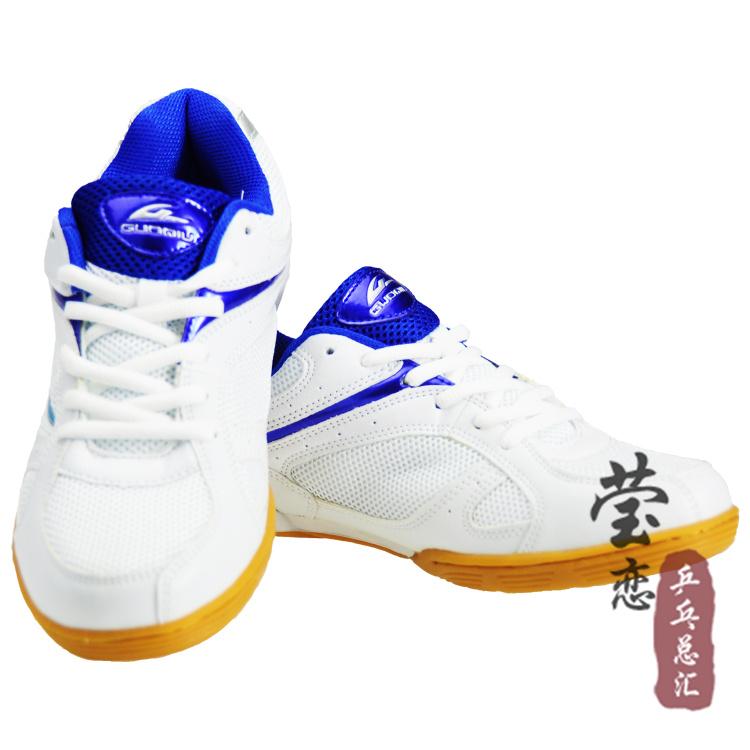 Chaussures tennis de table uniGenre GX-1004 - Ref 845289 Image 2