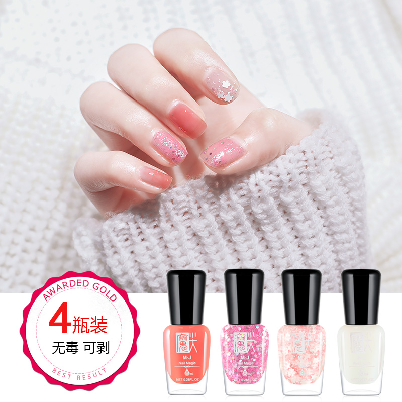 Tear nail polish can peel the nude jelly, nude, non-toxic, tasteless, long lasting roast net red full set of pregnant women.